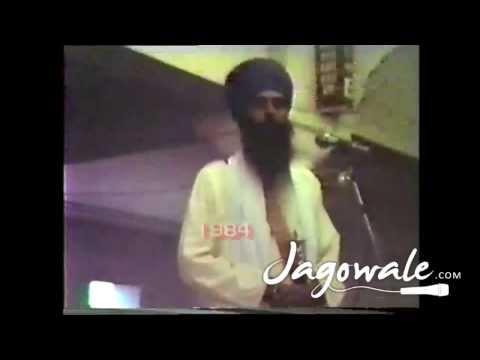 SPEECH       SANT JARNAIL SINGH JI KHALSA BHINDRANWALE       SEPTEMBER 1982       DHARAMYUDH MORCHA
