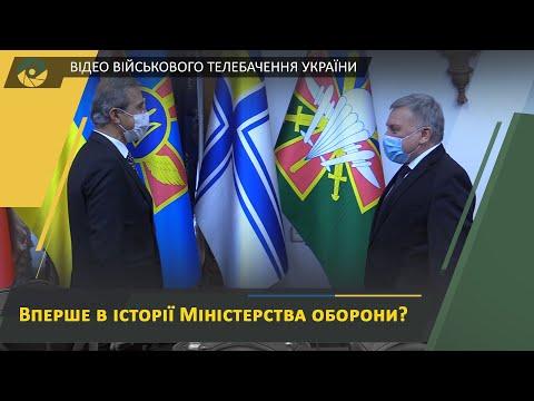 Військове телебачення України: Міноборони уклало прямі зовнішньоекономічні контракти на товари військового призначення