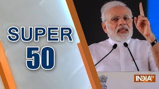 Super 50 : NonStop News | October 11, 2018