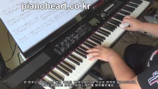 태양(Taeyang) - 눈,코,입(Eyes, Nose, Lips) 피아노 연주
