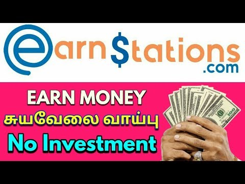 HOW TO EARN MONEY FROM EARNSTATION.COM / BEST GENUINE ONLINE WORK / PART TIME JOB IN ONLINE TAMIL ?