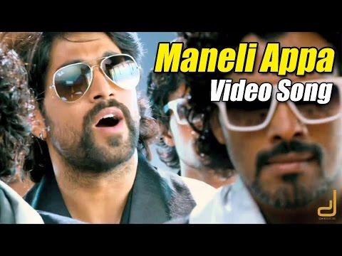 Gajakesari - Maneli Appa Full Video | feat. Yash, Amulya | V Harikrishna