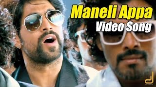 Gajakesari - Maneli Appa Full Video | feat. Yash, Amulya | V Harikrishna