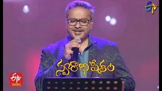 Kailove Chedugudu Song   SP Charan Performance   Swarabhishekam   28th March 2021   ETV Telugu