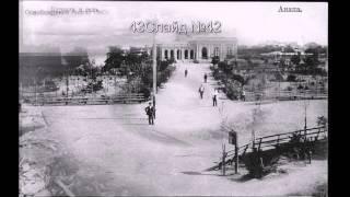 Ах Анапа(фотографии старинной Анапы под ретро мелодию. Для тех кто помнит ее такой!, 2014-02-13T21:02:33.000Z)