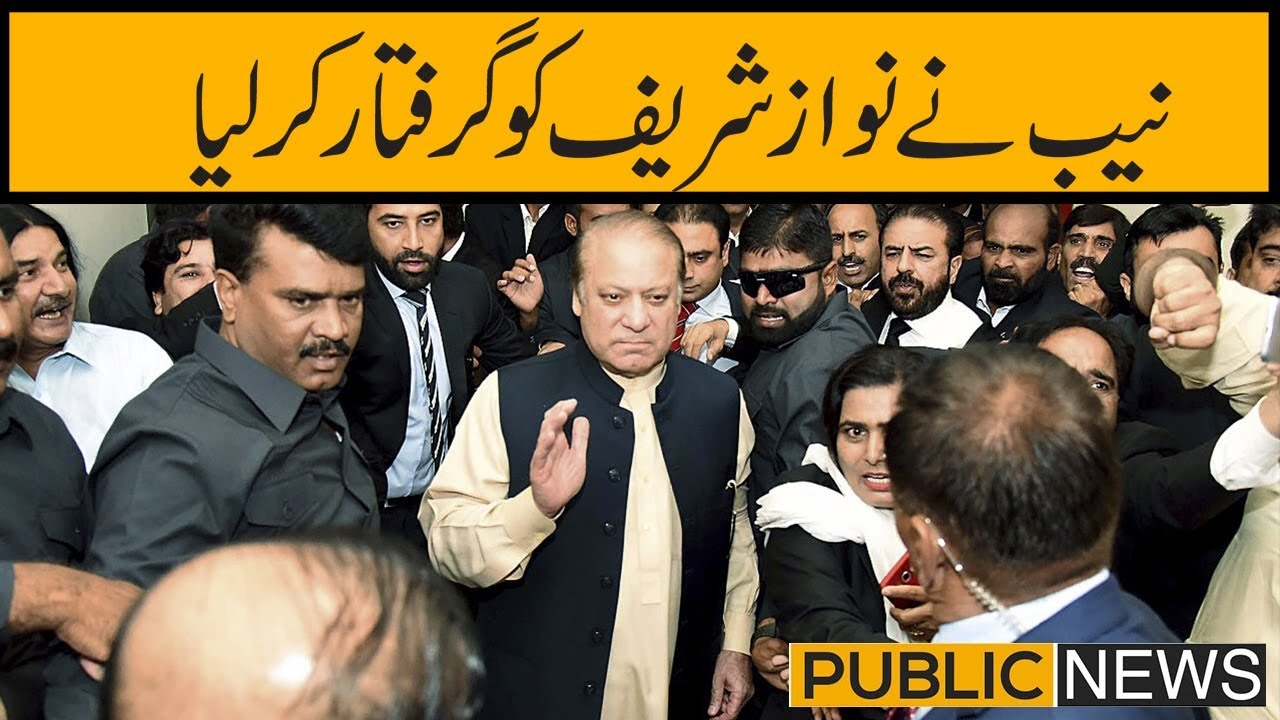 NAB arrests Nawaz Sharif in Chaudhry Sugar Mills case