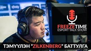 FreezeTime with Zilkenberg