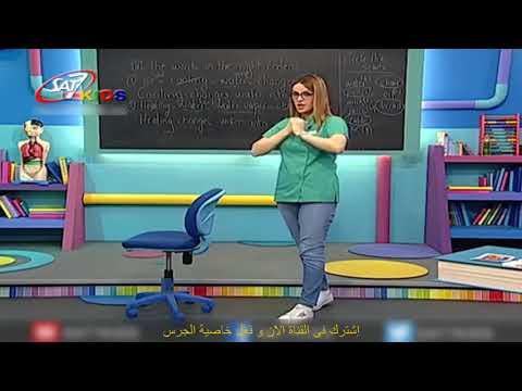 تعليم العلوم للاطفال م(The Material المادة) المستوى 3 حلقة رقم 87 | Sciences for Children