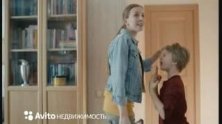 Реклама Avito.ru: Авито Недвижимость: снять квартиру без посредников(, 2016-05-17T08:46:06.000Z)