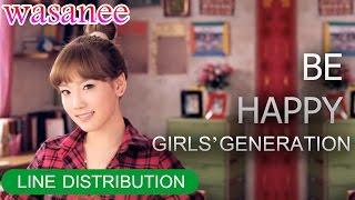 Girls' Generation - Be Happy