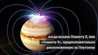 12 Новых Лун Юпитера