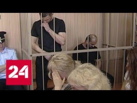 В Томске два детских тренера, ставших грабителями, выслушали приговор - Россия 24
