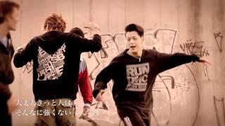 【Be all right】/BRIDGET USEN総合チャート(インディ・5/30付)1位獲得...