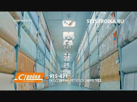 Купить линолеум в челябинске по самым низким ценам города. Доставка по городу и области. Все интересующие вас вопросы можно узнать по телефону: (351) 776-17-04.