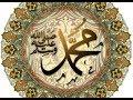 أغنية الصلاة على النبي ﷺ 100 مرة رائعة جدا mp3