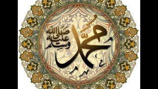 الصلاة على النبي ﷺ 100 مرة  رائعة جدا