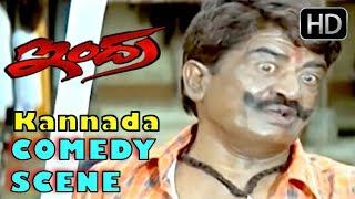 Kannada Comedy Scenes | Darshan Super Comedy with Rowdy Jaggi Comedy Scenes | Indra Kannada Movie thumbnail