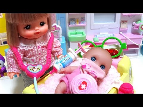 Pororo playing with baby doll ambulance hospital toy and dentist toy