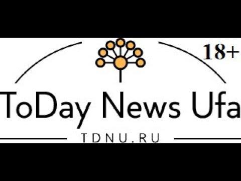 Видео: В Уфе водители толкали большегруз, увязший в снегу – Новости Уфы и Башкирии на сегодня – ToDay News Ufa