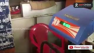 தமிழ்நாட்டில் நியாயவிலை கடையில் நடக்கும் அநியாயம் - Tamil Nadu | Ration Shop