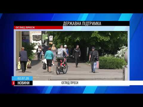 ТРК ВіККА: На Черкащині п'яний односелець зґвалтував жінку (ОГЛЯД ПРЕСИ)