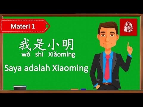 Belajar Perkenalkan Diri Dalam Bahasa Mandarin Percakapan
