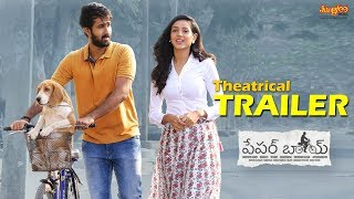 Paper Boy Theatrical Trailer | Santosh Shoban, Riya Suman,Tanya Hope Jaya Shankarr Sampath Nandi