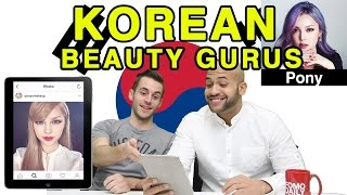 Like, DM, Unfollow: Korean Beauty Gurus