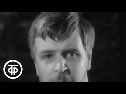 М.Горький. Враги. МХАТ им. М.Горького (1972)