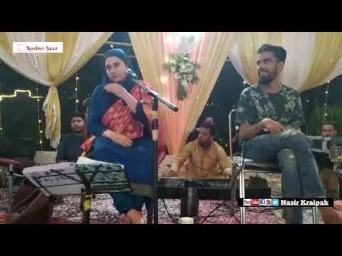 Hashlou cholhama churey by Zahida Taranum at Sannat Nagar Marriage Hall | New Kashmiri song