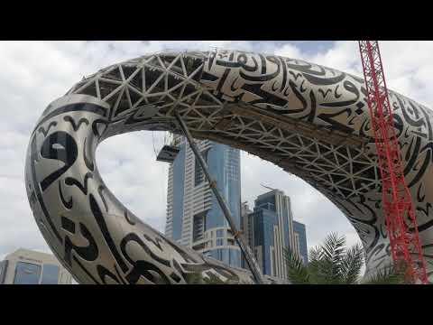 Dubai Future Museum under construction 10.02.2020