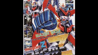 Mazinger Z (c) 1994 Banpresto. (with gameplay).