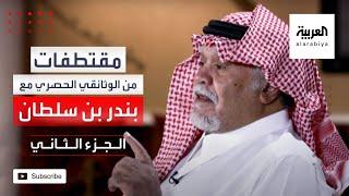"""حين قفز ياسر عرفات يرقص قائلا """"تحررت فلسطين"""""""