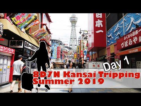 day-1:-kch-kul-kix-|-reload-kansai-one-pass,-set-up-a-futon