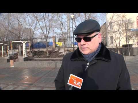VL Ru   Нужен ли жителям Владивостока гостиничный комплекс Hyatt