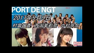NGT48 (short for Niigata48) is a Japanese Idol Group produced by Ak...