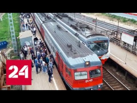 Электрички на Белорусском направлении задерживаются - Россия 24