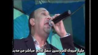 مجدى الشعار والوحش شريف الغمراوى  من فرح شبراسندى 2015/11/23