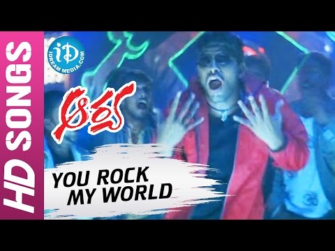 Arya Telugu Movie  You Rock My World  song  Allu Arjun  Anu Mehta  Sukumar