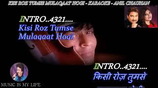 Kisi roz unse mulakaat hogi karaoke song whith lyricis