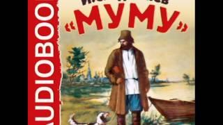 2000409_Аудиокнига. Тургенев Иван Сергеевич. «Муму»