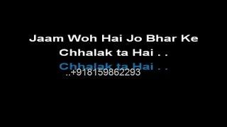 Jaam Woh Hai Jo - Karaoke - Sainik (1993) - Kumar Sanu