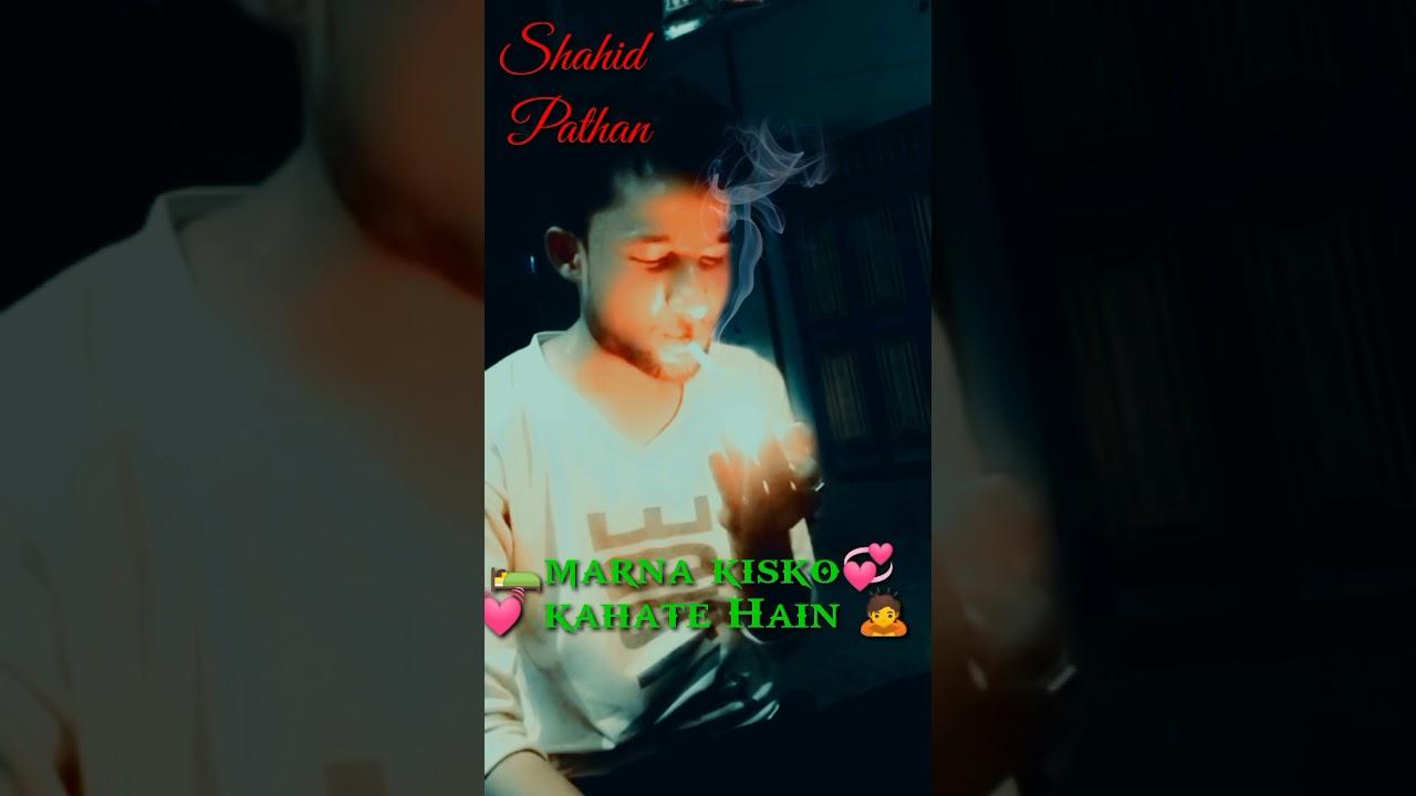 koi puche mere Dil 💔 se WhatsApp status💔 Shahid Pathan     new songs