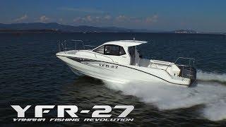YAMAHA Fishing Boat YFR-27EX イメージ映像