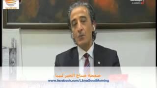 ليبيا-وزير الثقافة حبيب الأمين ينسحب من لقاء مع قناة العربية بعد أن يفضح المذيع و يلقنه درس لن ينساه