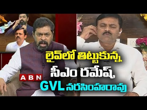 War of Words between CM Ramesh and GVL Narasimha Rao in LIVE | Big Debate with RK | ABN Telugu