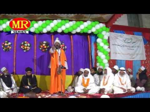 Imam Hussain Karbala Kyu gaye :-By Allama Qari Md Sakhawat Hussain Barkati