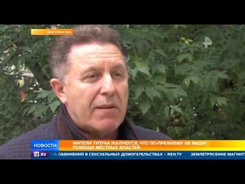 Иркутские чиновники выписали себе гигантские премии за «переработки» во время паводка