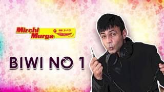 Mirchi Murga | Best Wife ever | RJ Naved Prank