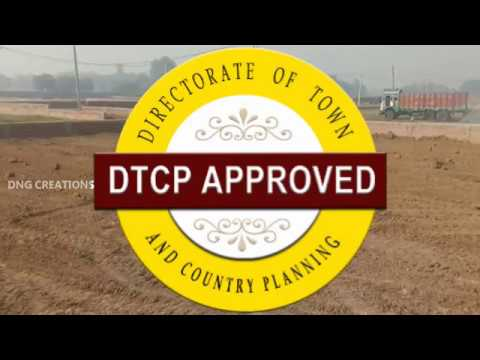 DTCP வீட்டுமனை APPROVAL என்றால் என்ன? WHAT IS DTCP | PLOT APPROVAL?